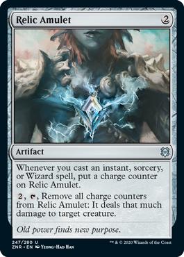 Relic Amulet Bad Zendikar Rising Draft Guide