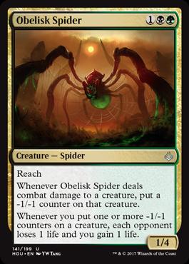 MTGA Arena Obelisk Spider