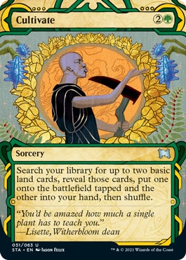 Cultivate Mystical Archive Card List