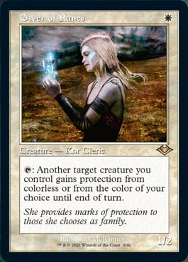 Giver of Runes Old Border