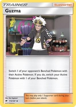 Guzma Best Supporter Trainer Cards Pokemon TCG