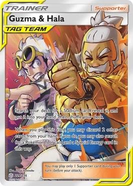 Guzma & Hala Tag Team Full Art