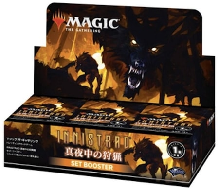 Innistrad Set Boooster Box Leak V2