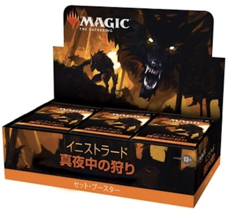 Innistrad Set Boooster Box Leak V3