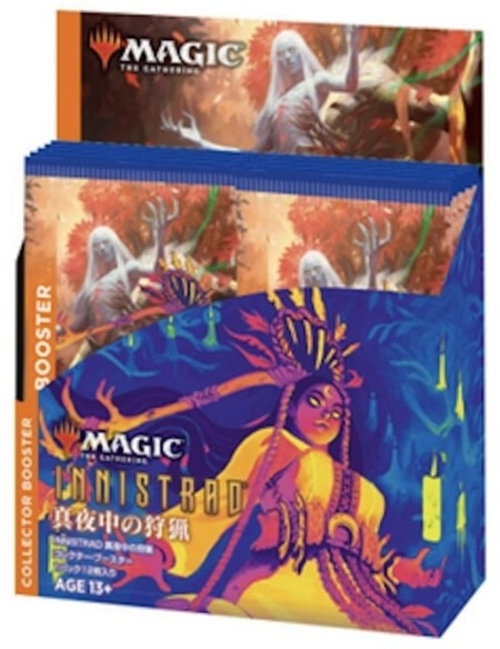 Innistrad The Midnight Hunt Collector Box Leak V2