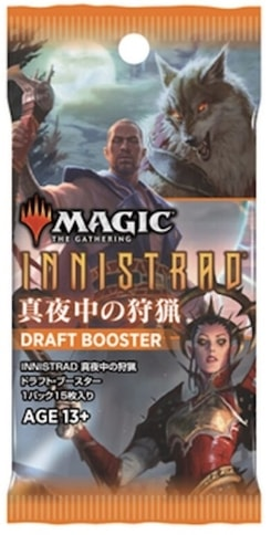 Innistrad The Midnight Hunt Draft Booster Packaging Leaked