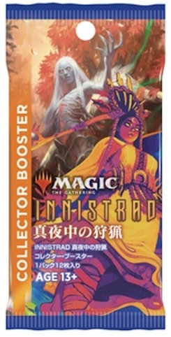 Innistrad The Midnight Hunt Spoilers Collector Booster