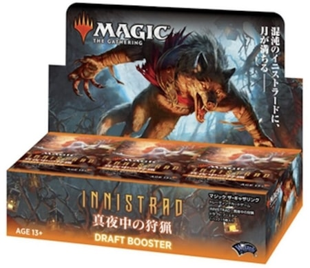 Innistrad The Midnight Hunt Spoilers Draft Box V2