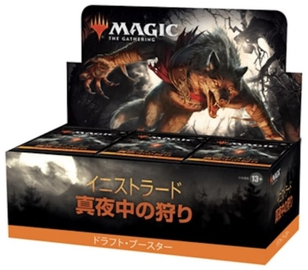 Innistrad The Midnight Hunt Spoilers Draft Box V3