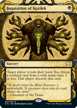 Inquisition of Kozilek Mystical Archive Cards List