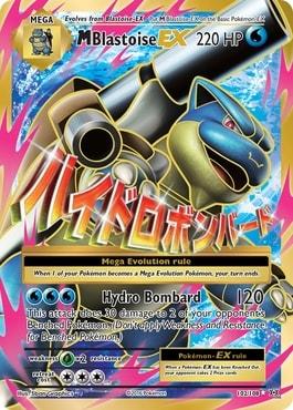 M Blastiose EX Which Pokemon Booster Box to Buy