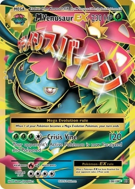 M Venusaur EX Which Pokemon Booster Box to Buy