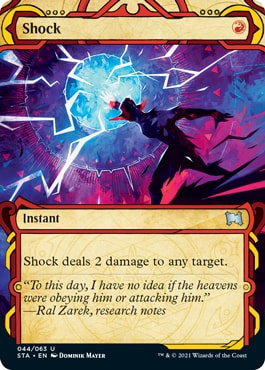 Shock Mystical Archive Card List