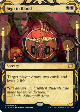 Sign in Blood Mystical Archive Cards MTG