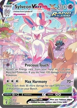 Sylveon VMAX Evolving Skies Newest Pokemon Booster Box to Buy